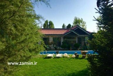 خرید ویلا لوکس 1800 متری در سهیلیه کردان